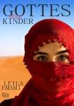 emami_kinder