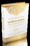 Tafsir-Juz29_3D_05-500x765